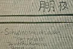 Japanse Haiku